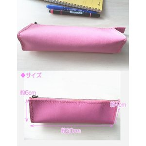 BOX型/桃色姫路レザーのシンプル牛革ペンケース/筆箱/小物入れ|kitaebisu|05