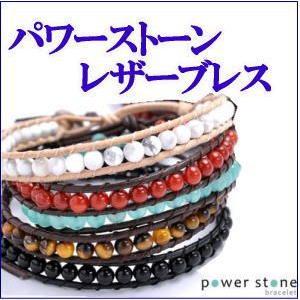 メンズ・レディース兼用/本物天然石パワーストーンブレスレット-シングル/送料無料|kitaebisu