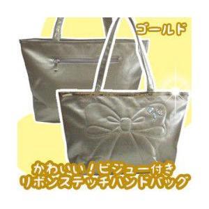 大きなリボンステッチのハンドトートバッグ/キラキラ輝くビジューも可愛い|kitaebisu