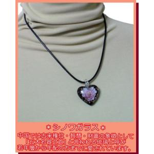 あなたの胸にゴージャスに咲く、シノワガラスフラワーペンダント|kitaebisu