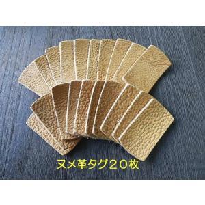 5.5×3cmが20枚/本ヌメ革でオリジナル名札・ネームプレート/送料無料|kitaebisu