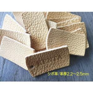 5.5×3cmが20枚/シボヌメ革でオリジナル名札・ネームプレート/送料無料|kitaebisu|02