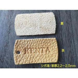5.5×3cmが20枚/本ヌメ革でオリジナル名札・ネームプレート/送料無料|kitaebisu|02