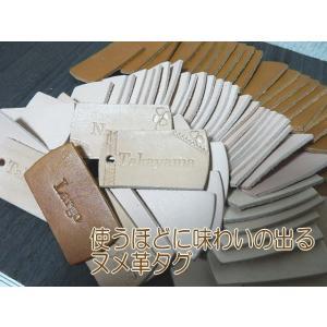 5.5×3cm生成り30枚無地/ヌメ革タグ・ナチュラル/革厚2.0mm/オリジナル名札・ドッグタグ|kitaebisu|02