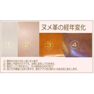 5.5×3cm生成り30枚無地/ヌメ革タグ・ナチュラル/革厚2.0mm/オリジナル名札・ドッグタグ|kitaebisu|07
