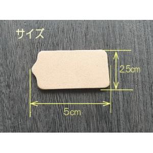 5×2.5cm革タグ20枚無地/ハンドメイド/本ヌメ革タグでオリジナル名札・ネームプレート/送料|kitaebisu|02