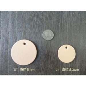 5cm丸型10枚無地/本ヌメ革タグでオリジナル名札・ネームプレート kitaebisu 02