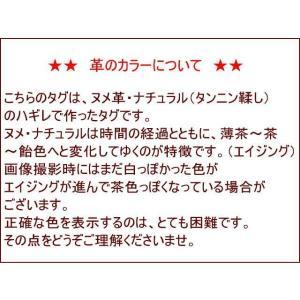 5cm丸型10枚無地/本ヌメ革タグでオリジナル名札・ネームプレート kitaebisu 04