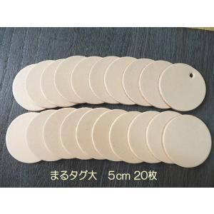 5cm丸型20枚無地/本ヌメ革タグでオリジナル名札・ネームプレート|kitaebisu
