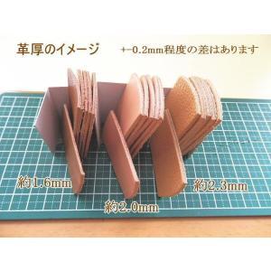 5cm丸型20枚無地/本ヌメ革タグでオリジナル名札・ネームプレート|kitaebisu|06