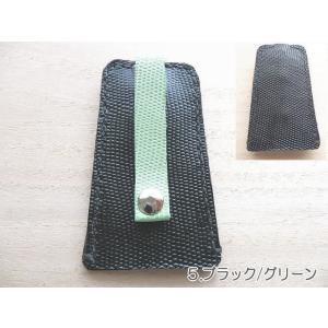 本革釣り鐘式キーケース/シンプルで使いやすい キーホルダー※メンズ・レディース兼用|kitaebisu