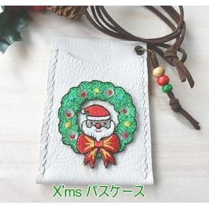 クリスマスパスケース/革定期入れ//パスケース・スエード紐付き/メンズ・レディース兼用|kitaebisu|02