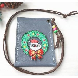 クリスマスパスケース/革定期入れ//パスケース・スエード紐付き/メンズ・レディース兼用|kitaebisu|05