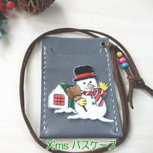 クリスマスパスケース/革定期入れ//パスケース・スエード紐付き/メンズ・レディース兼用|kitaebisu|06