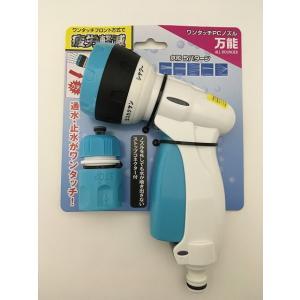 YM77957 浅香工業 ワンタッチPCノズル |kitagawa-hardware