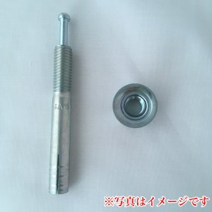 SC−1060 サンコーオールアンカー(ステンレス製)【バラ単価】|kitagawa-hardware