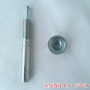 SC−1080 サンコーオールアンカー(ステンレス製)【バラ単価】|kitagawa-hardware