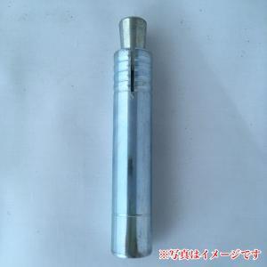 GA-6M サンコーグリップアンカー(スチール製)【バラ単価】|kitagawa-hardware