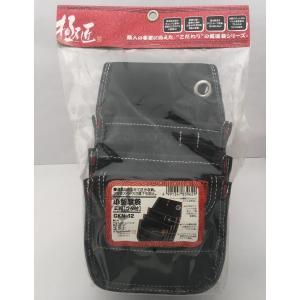 GKN−12 極匠 小型腰袋|kitagawa-hardware