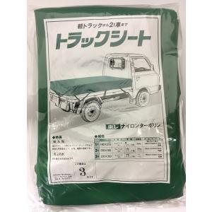 東レ トラックシートナイロンターポリン 3号|kitagawa-hardware