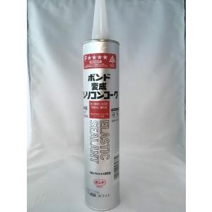 コニシ ボンド 変成シリコンコーク 333ml|kitagawa-hardware
