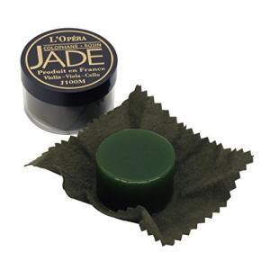 Jade  12.7cm1.9cm14.0cm 40.82g