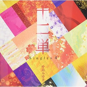 Yamaha Music  30.0cm10.0cm20.0cm 140g