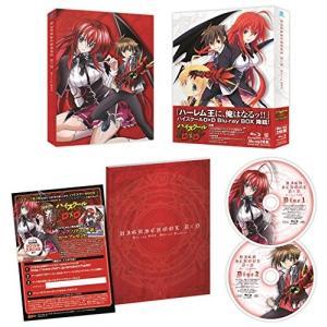 ハイスクールD×D Blu-ray BOX  Blu-ray