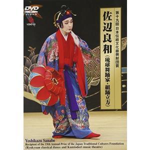 日本伝統文化振興財団  19.0cm13.6cm1.4cm 120g