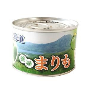 養殖まりもが入った まりも缶詰 水道水で簡単育成の商品画像