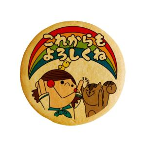 メッセージクッキーこれからもよろしくね(虹)お礼・プチギフト・ショークッキー