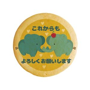 メッセージクッキーこれからもよろしくお願いします お礼 プチギフト プリントクッキー