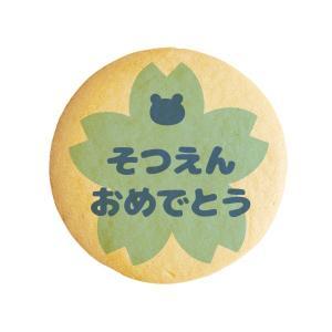 メッセージクッキー 祝 そつえんおめでとう_桜水色 卒園 お...