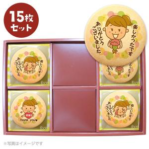 転勤 退職 お礼 お菓子 メッセージクッキー15枚セット 箱入り ご挨拶 ギフト 送料無料 個包装
