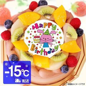 誕生日ケーキ Happy Birthday ショコラ5号サイズ(4〜6名分) バースデーケーキ 宅配 プレゼント フォチェッタ