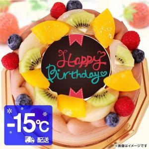 誕生日ケーキ Happy Birthday ショコラ6号サイズ(6〜8名分)バースデーケーキ 宅配 プレゼント フォチェッタ