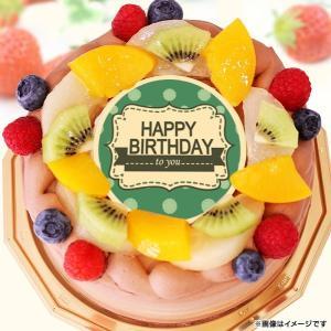 誕生日ケーキ HAPPY BIRTHDAY to you ショコラ6号サイズ(6〜8名分)バースデーケーキ 宅配 プレゼント フォチェッタ