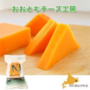 ■商品名:おおともチーズ工房 ミモレットチーズ ■特徴:オレンジ色が鮮やかなクセの少ない食べやすいミ...