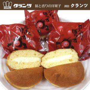 ■商品名:釧路の洋菓子店クランツ/やんちゃぼうず ■内容量:1個 約40g  ■賞味期限:15日間 ...