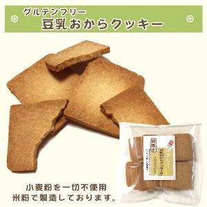 ■商品名:札幌村スイートポテト/グルテンフリー 固焼き豆乳おからクッキー (送料無料) ■内容量:1...