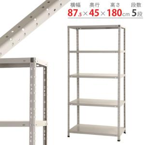 スチールラック スチール棚 業務用 収納 KT-1 幅87.5×奥行45×高さ180cm 5段 ホワイトグレー|kitajimasteel