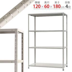 スチールラック スチール棚 KT-6 幅120×奥行60×高さ180cm 4段 ホワイトグレー 150kg/段 業務用 収納|kitajimasteel