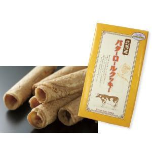 北海道バターロールクッキー16本入 サクサクの歯ざわり。職場、北海道旅行のお土産に。|kitakari
