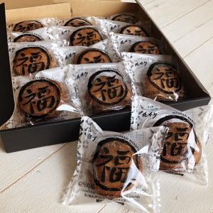 北海道北かり丸福ドーナッツ(12個)ギフト アンドーナツ あんドーナツ 取り寄せ どーなっつ 個包装...