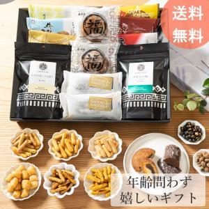 必ずお読み下さい  ◆「お父さん ありがとう」のメッセージが入った限定パッケージの北海道産素材にこだ...