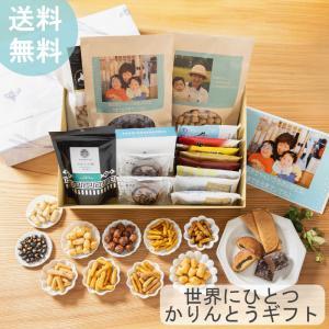 七五三 2021 メッセージ 孫から プレゼント 名入れ 写真印刷 プリント フォト 世界にひとつかりんとうギフト(ジャスミン) 出産内祝い 詰め合わせ 和菓子|kitakari