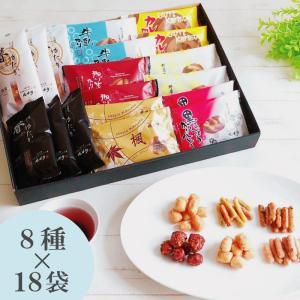 北海道産小麦100使用。従来のかりんとうのイメージとは異なる心地よい歯ざわり、さらりとした上品な味に...