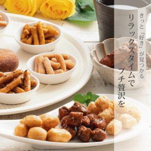 ポイント消化 送料無料 いい夫婦の日 北海道かりんとう9種  食品 お試し 和菓子 食品 スイーツ ...