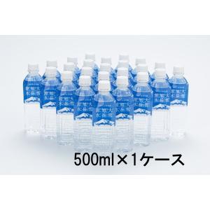 大雪旭岳源水 500ml 1ケース 24本  たいせつ あさひだけ げんすい|kitakari