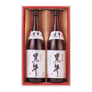黒牛純米酒 ギフトセット B-50|kitakatsu3